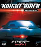 Knight Rider Season1 Value Pack