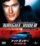 Knight Rider Season3 Value Pack