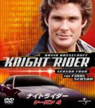 Knight Rider Season4 Value Pack