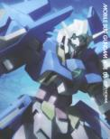 Mobile Suit Gundam AGE 5 Special Edition