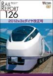 Rr 126 2012 Nen Sangatsu Dia Kaisei Gou