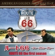 Route66 The First Season