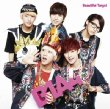 Beautiful Target [First Press Limited Edition B](CD+GOODS)