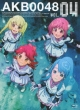 AKB0048 4 (Bly-ray)