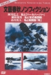 Bungeishunju Nonfiction