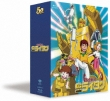 Ougon Senshi Gold Lightan Blu-Ray Box