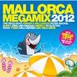 Mallorca Megamix 2012