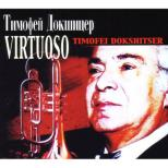 Virtuoso -Art of Timofei Dokshizer (+2CD)