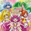 Smile Precure! Vocal Album 1