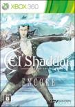 El Shaddai(�G���V���_�C)Ascension Of The Metatron �A���R�[���E�G�f�B�V����