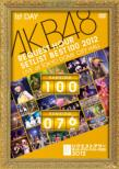 AKB48 Request Hour Set List Best 100 2012 Standard Edition DVD Day 1