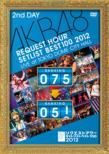 AKB48 Request Hour Set List Best 100 2012 Standard Edition DVD Day 2