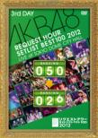 AKB48 Request Hour Set List Best 100 2012 Standard Edition DVD Day 3