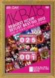 AKB48 Request Hour Set List Best 100 2012 Standard Edition DVD Day 4