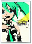 Hatsune Miku Live Party 2012 (Mikupa)[DVD]