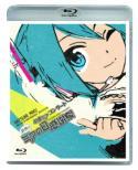 Hatsune Miku Concert Saigo No Miku no Hi Kanshasai (Blu-ray)
