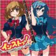 Insuto!-Musical Instruments Runabout-Dai 2 Wa Clarinet Hen
