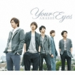 Your Eyes [Standard Edition]