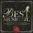 Best Musical-The Best-