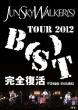 TOUR 2012 B(S)T 完全復活 @Zepp