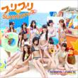 Puripuri Summer Kiss SUPER GiRLS