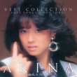 Best Collection -Love Songs & Pop Songs (30th Anniversary Limited Special Price Edition)