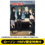 [LAWSON HMV Limited Novelty: Standing POP 5 Piece Set] Movie K-ON!! [DVD First Press Limited]
