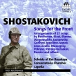 (Shostakovich)songs For The Front: Russkaya Conservatoria Chamber Capella