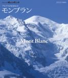 Sekai No Meihou Great Summits Mont Blanc -Alps No Shiroki Joou-