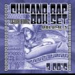 Chicano Rap Box Vol..3