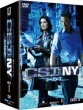 CSI:NY Season 7 Complete DVD BOX-1