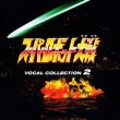 Super Robot Taisen Vocal Collection 2