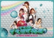 Kis-My-MiNT Tour at �����h�[�� 2012.4.8
