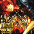 Drama Cd Flesh & Blood 15