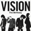 Vision (+DVD)[First Press Limited Edition]