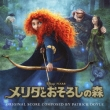 Brave Original Soundtrack