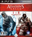 Assassin' s Creed I+II Welcome Pack