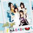 Suika BABY (+DVD)[TYPE-B]