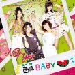 Suika BABY (+DVD)[TYPE-C]