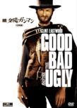 The Good.The Bad And The Ugly