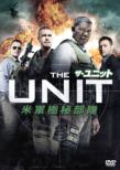 The Unit Season1 Vol.1