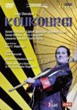 Koukourgi : Kopplinger, Marschik / Stadttheater Klagenfurt, D.Prohaska, Cerny, Soyarslan, Galeazzi, etc (2010 Stereo)