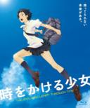 Toki Wo Kakeru Shoujo [Limited Manufacture Edition]