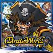 Pirates World Soundtrack