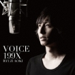 VOICE 199X
