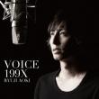 VOICE 199X