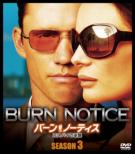 Burn Notice Season 3 Seasons Compact Box