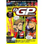 MotoGP Press Vol.02