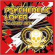 PSYCHEDELIC LOVER ALL STARS BEST