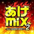 Age Mix 2 -All Genre Best-
